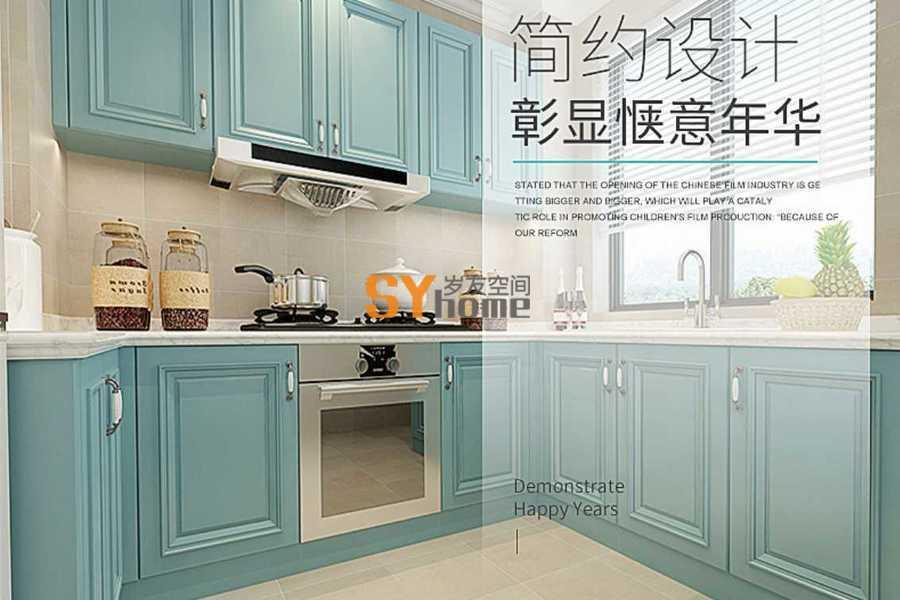 简约设计厨房定制橱柜