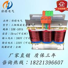 数控设备型隔离变压器
