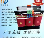 伺服型三相隔离变压器