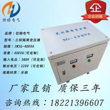 光伏系统隔离变压器