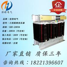 SBK三相隔离变压器