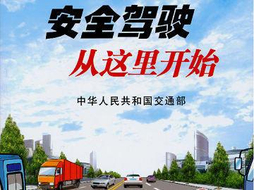 上海租车公司