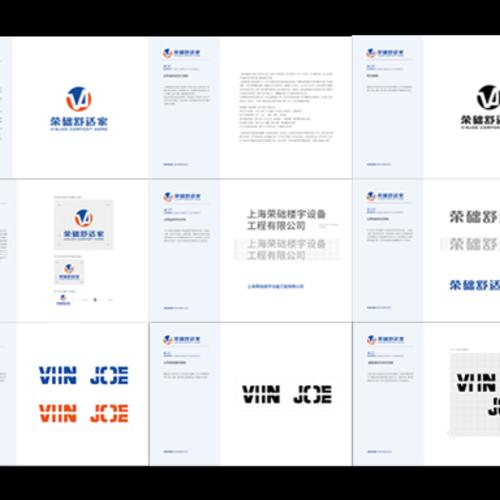 企業VI視覺系統設計