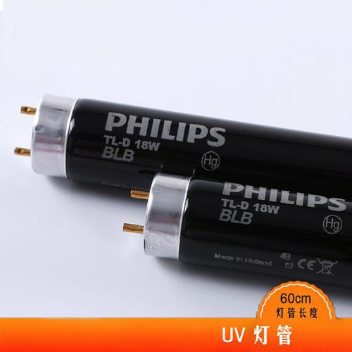 標準對色燈管 UV燈管 TL-D 18W/BLB 標準光源紫外燈管波長365nm