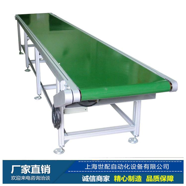 皮带输送机的制造厂家 **上海世配自动化.jpg
