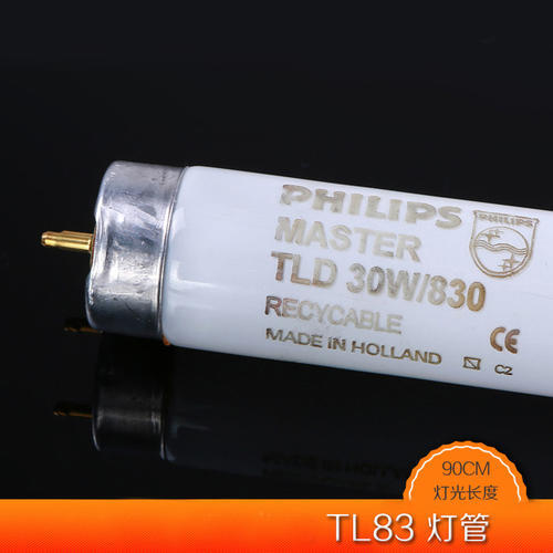 PHILIPS飞利浦对色灯管D65/D50/UV/TL84/TL83/U30/U35/CWF/A