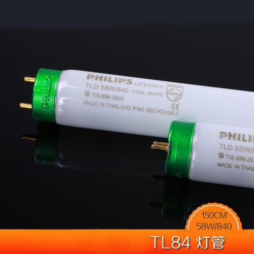 TL84灯管TLD58W/840标准光源对色灯箱150cm
