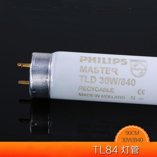 TL84对色灯管飞利浦PHILIPS Lifemax TLD 18W/840