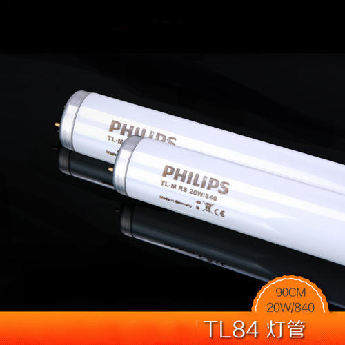 TL84灯管TL-M RS20W/840 标准光源对色灯管 60cm