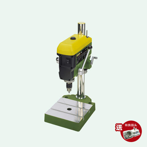 德国迷你魔Proxxon小型台钻家用木工工具多功能精密微型钻床28124
