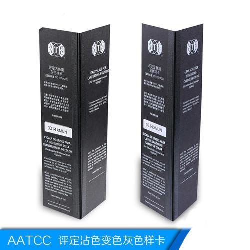 原装进口AATCC灰卡评定沾色变色 色卡