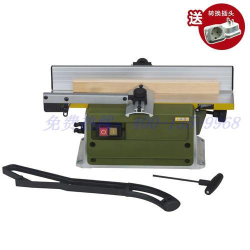 PROXXON迷你魔 微型木工刨平面刨床 AH80 NO27044