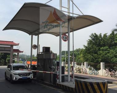 深圳市布吉山厦村出入口膜结构工程