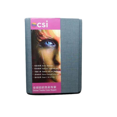 美国CSI棉布色卡CSI色彩国际服装手册