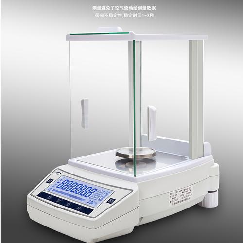 分析天平0.1mg万分之一电子天平0.0001g试验室精密秤0.001g