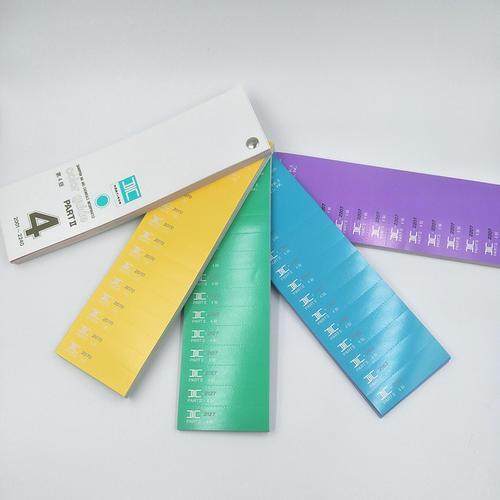 DIC色彩指南partⅡ4版4.5.6 国际标准色卡油墨油漆色卡