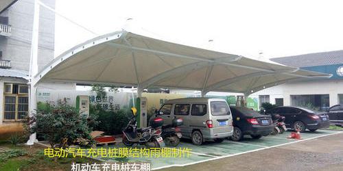 机动车充电桩车棚