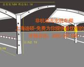 非机动车充电桩车棚