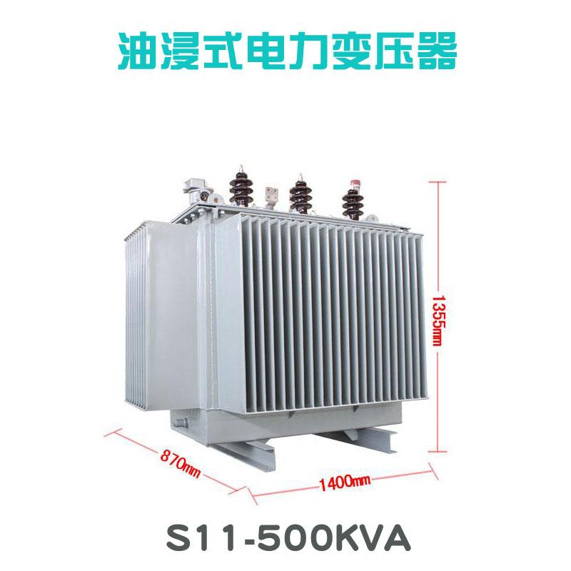 电力变压器.jpg
