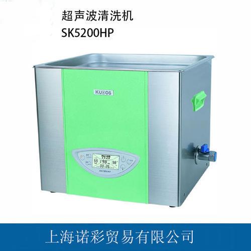 SK5200HP实验专用功率可调台式超声波清洗器清洗机10L