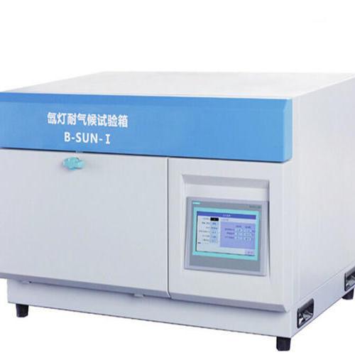 B-SUN氙灯耐气候试验箱