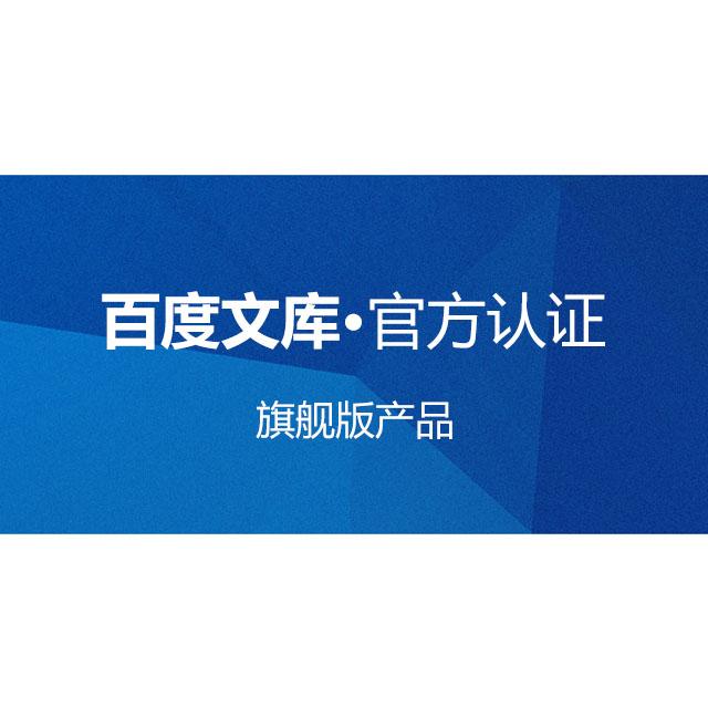 旗舰版.jpg