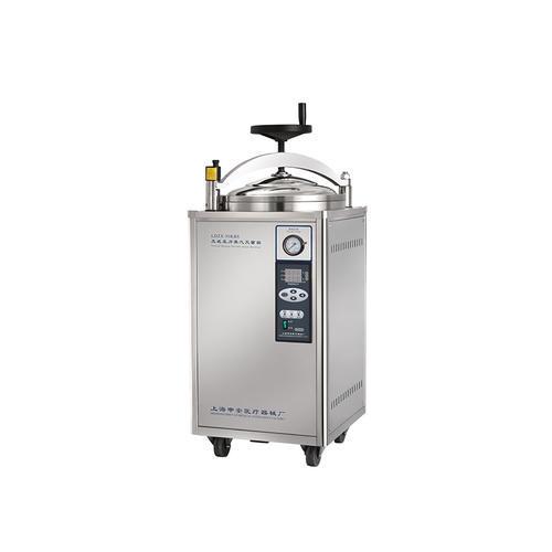 申安LDZX-30KBS-50KBS压力蒸汽灭菌器手轮翻盖控制消毒锅