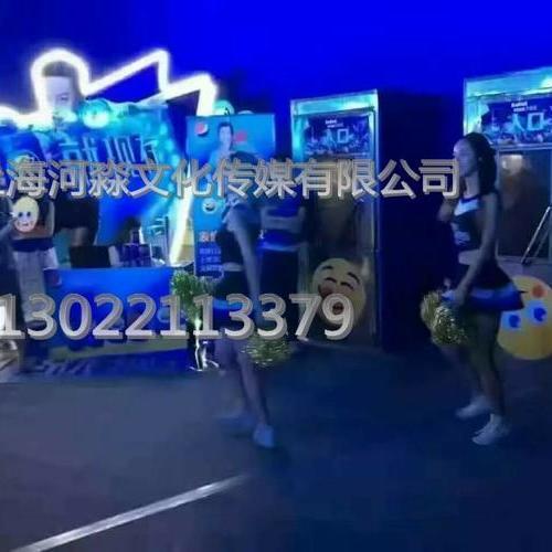 VR科技展
