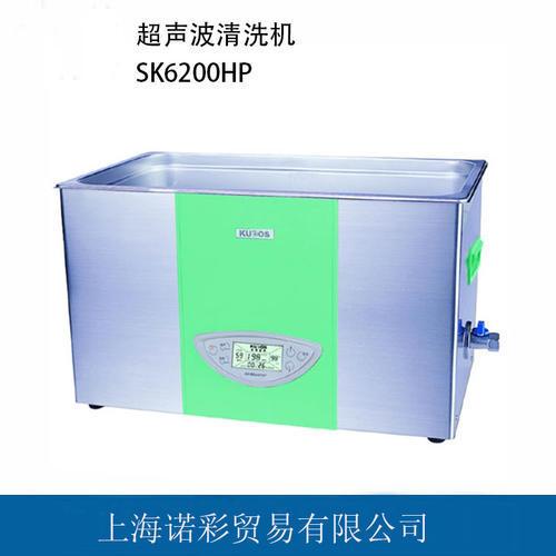 SK6200HP实验专用功率可调台式超声波清洗器清洗机10.5L