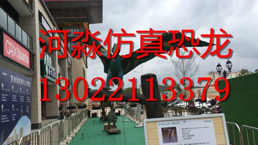 2-1P60Q14U90-L.jpg