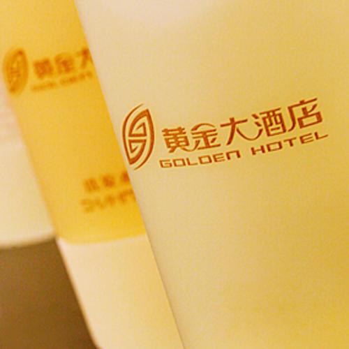 黄金大酒店