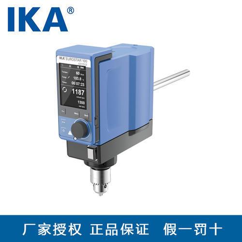 德国IKA 欧洲100控制型悬臂式搅拌机/实验室搅拌器