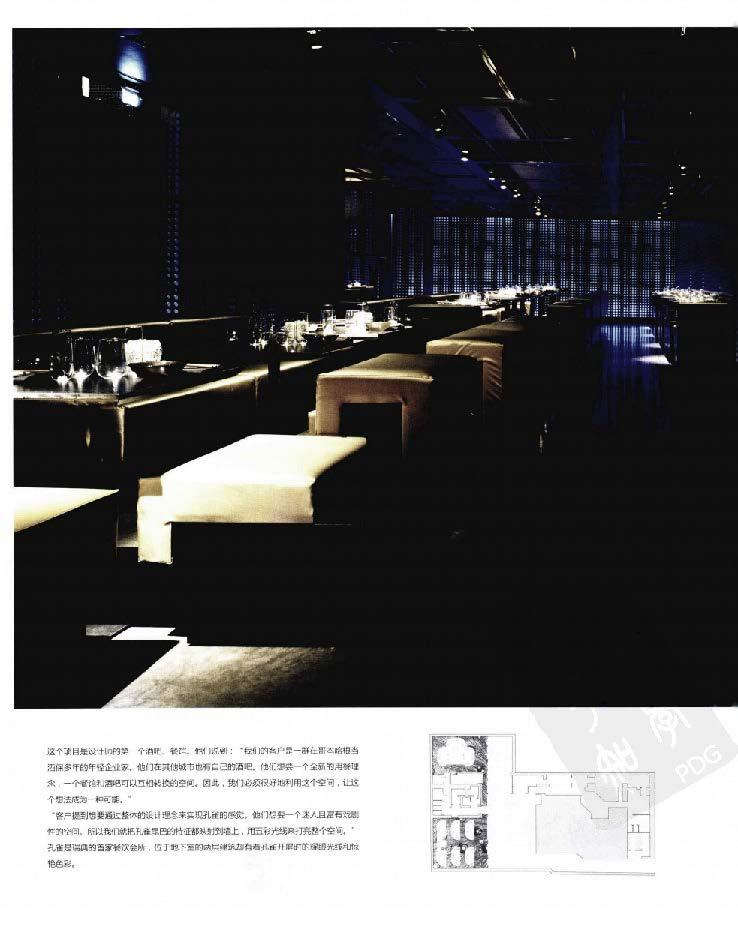 2010餐饮空间设计经典_Page_014.jpg