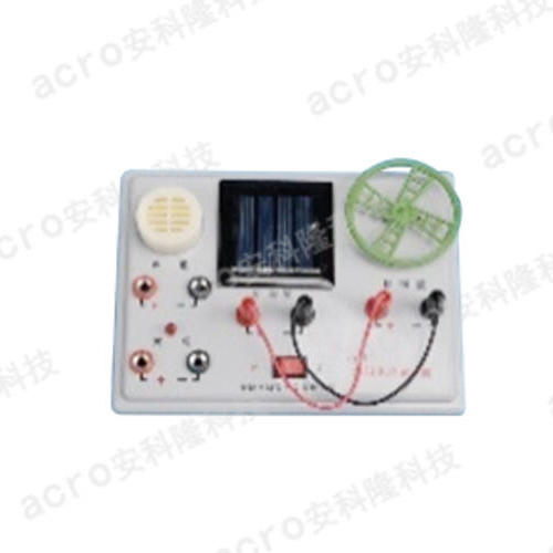 太阳能电池演示器.jpg