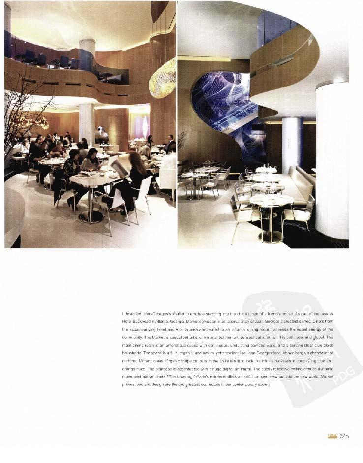 2010餐饮空间设计经典_Page_029.jpg