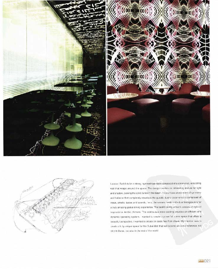 2010餐饮空间设计经典_Page_025.jpg