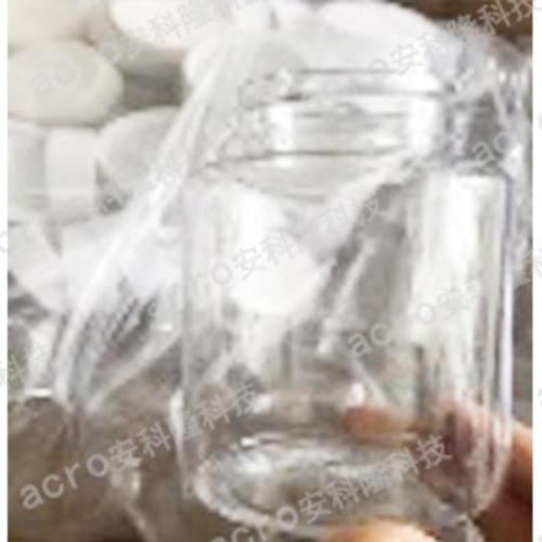 水样瓶.jpg