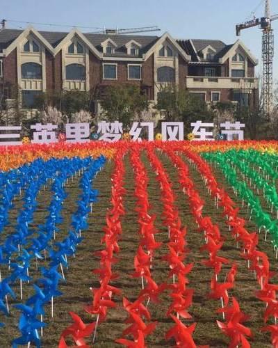 2017河南新乡三英里梦幻风车节