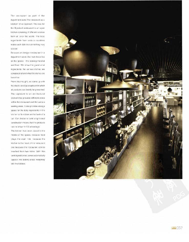 2010餐饮空间设计经典_Page_041.jpg