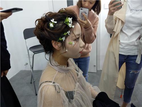 杭州伊黛希美妆国际