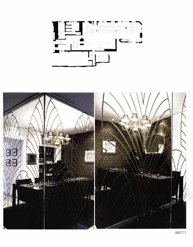 2010餐饮空间设计经典_Page_037.jpg