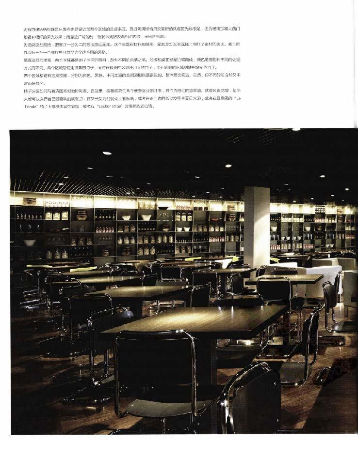 2010餐饮空间设计经典_Page_042.jpg