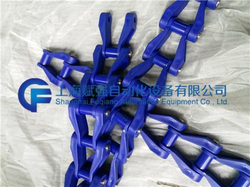 蓝色尼龙链条 (2).jpg
