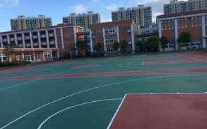 硅PU球场底漆材料有效防止硅PU与水泥基层脱层的现象