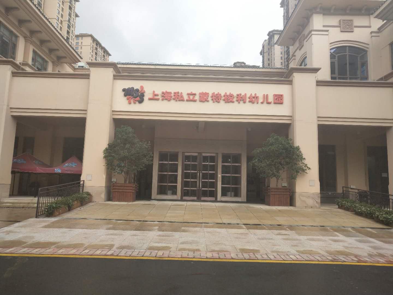 WeChat Image_20180817135802.jpg
