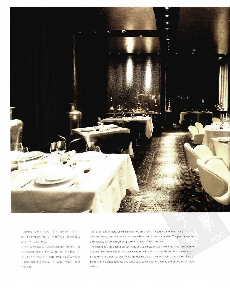 2010餐饮空间设计经典_Page_054.jpg