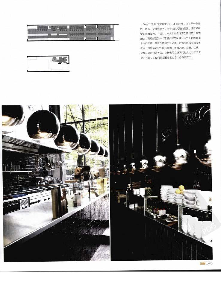 2010餐饮空间设计经典_Page_049.jpg