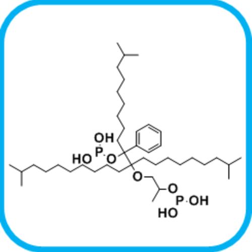 Triisodecyl monophenyl dipropyleneglycol di phosphite