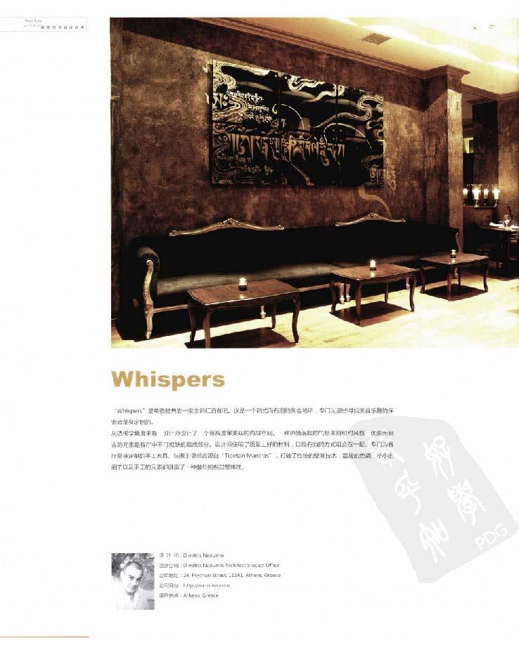 2010餐饮空间设计经典_Page_058.jpg