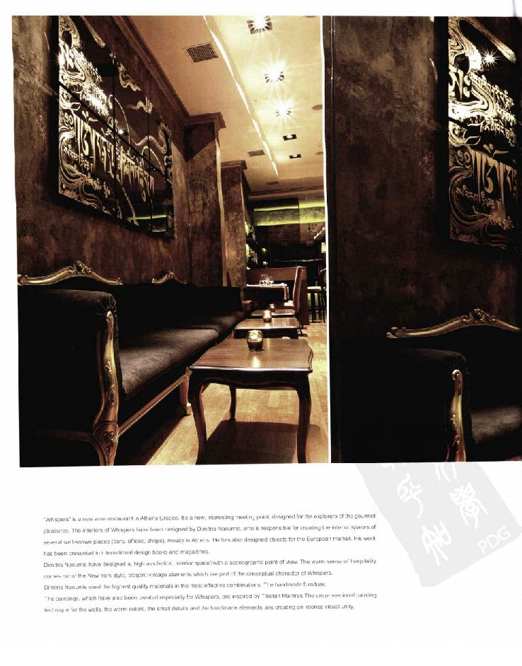 2010餐饮空间设计经典_Page_060.jpg